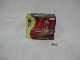 高麗紅蔘粉カプセル